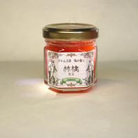 RKW032 林檎 紅玉 コスモジャム 32g