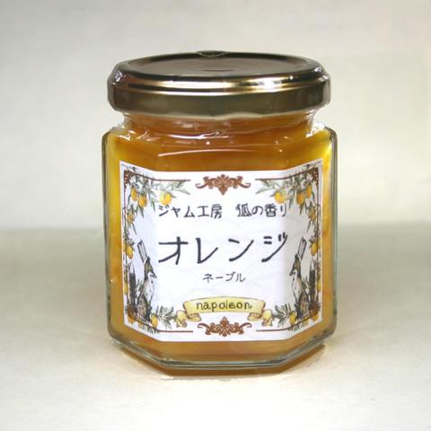 ONN132 ネーブルオレンジジャム 132g