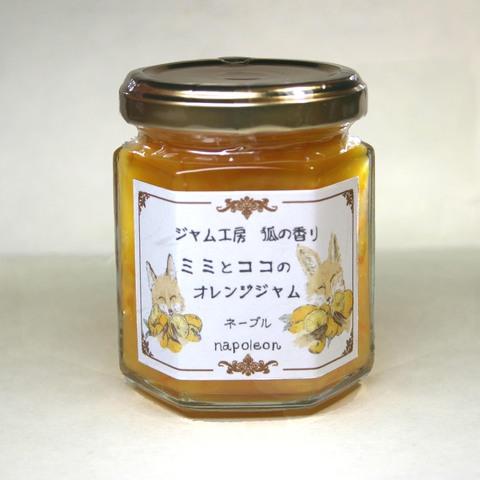 MONN132 ミミとココのオレンジジャム 132g