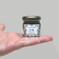 KIBN032 木苺 ボイセンベリーナポレオンジャム 32g
