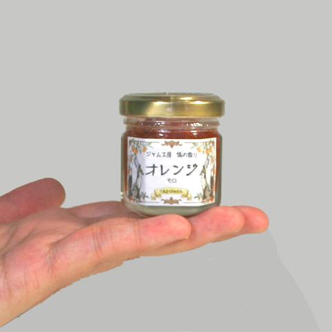 OMN032 モロオレンジ ナポレオンジャム 32g