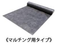 デュポン ザバーン防草シート 68B(ブラック)