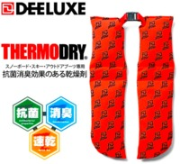 DEELUXE  THERMO DRY  ブーツ乾燥剤