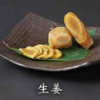 生姜の奈良漬