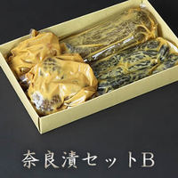 ギフトBOX 奈良漬セット 【瓜、胡瓜、生姜、玉ねぎ】