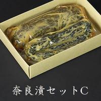 ギフトBOX 奈良漬セット 【瓜、胡瓜】