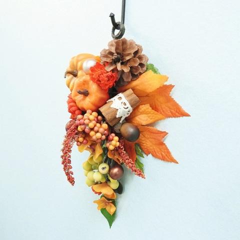 * 秋のスワッグ(カボチャ&松ぼっくり) *