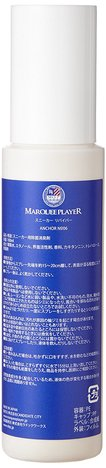 【MARQUEE PLAYER】SNEAKER REVIVER ANCHOR No06