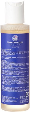 【MARQUEE PLAYER】SNEAKER CLEANER No10