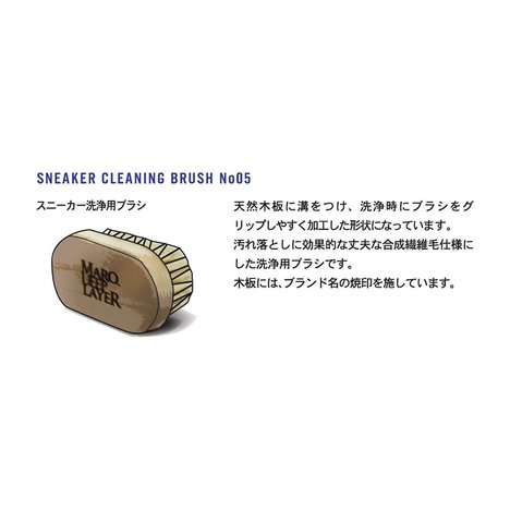 【MARQUEE PLAYER】SNEAKER CLEANING BRUSH No05