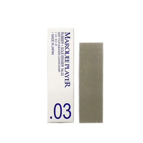 【MARQUEE PLAYER】RUBBER+SOLE ERASER No.03