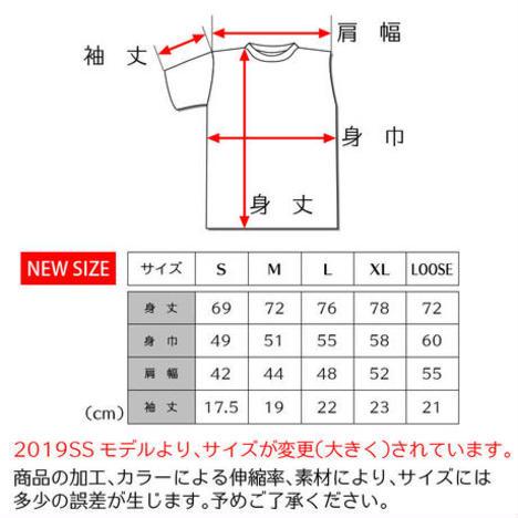 【O.K.】PHOTO SOCKS TEE(フォト+手刺繍)