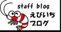 いちかわブログ