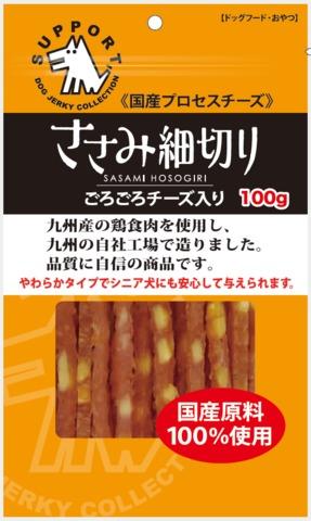 純国産 JC ささみ細切り(チーズ)100g