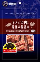 溝陸舎 国産イノシシ肉と鶏肉の腸詰 70g