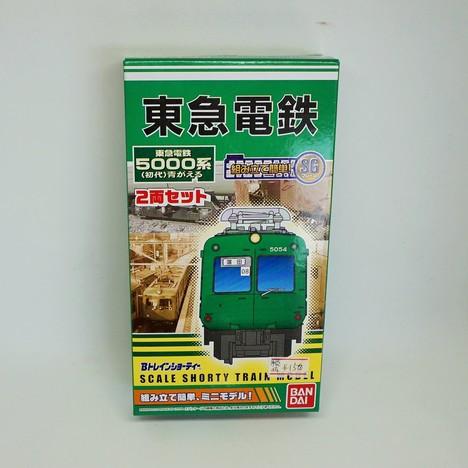 東急電鉄5000系(初代) 青がえる 2両セット 岳南鉄道にいかが?