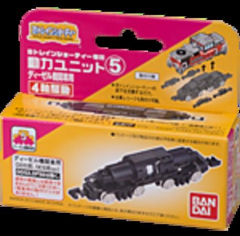 動力ユニット5 ディーゼル機関車用 4軸駆動
