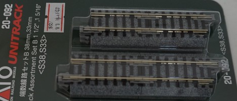 端数線路 S38. S33mm  各2本入