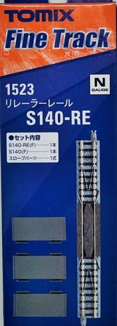 リレーラーレールパル S140--RE