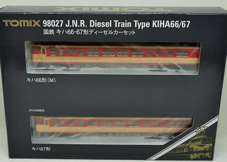 国鉄 キハ66(M)形 ディーゼルカーセット(2両セット