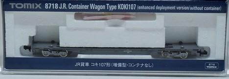 JR貨車 コキ107(増備型.コンテナなし)