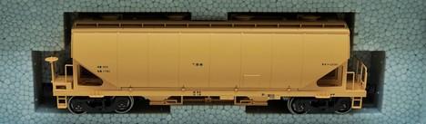 HO     ホキ2200