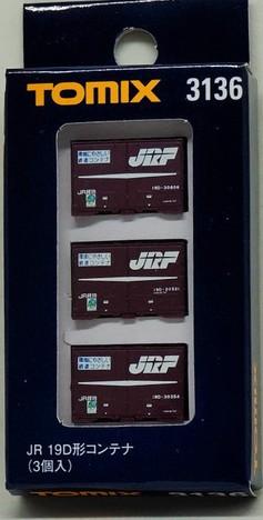 JR 19D形コンテナ(.3個入)