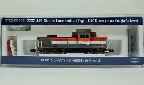 JR DE10 1000 形ディーゼル機関車(JR貨物仕様)