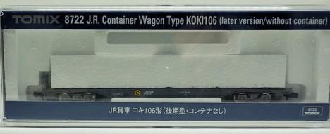 JR貨車 コキ106形(後期型.コンテナなし)