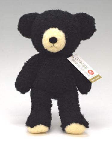 クマのフカフカMブラック29cm(日本製)