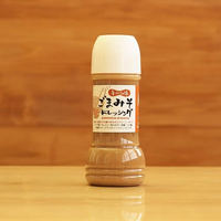 http://pict2.ec-sites.jp/img/583