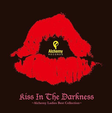 Alchemy Ladies/Kiss In The Darkness-Alchemy Ladies Best Collection-(2CD)
