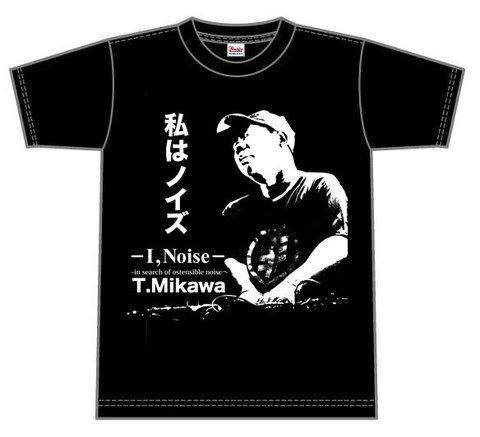 T.美川 Tシャツ「私はノイズ」