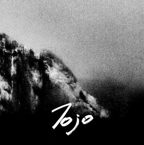 JOJO広重/Jojo
