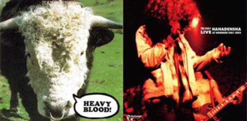 花電車 /The Golden Age Of Heavy Blood+ライヴ・アット・ノーウェア1987~1989(2CD) 特典付き2タイトルセット