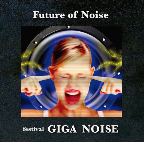 V.A.(オムニバス)/GIGA NOISE(2CD)