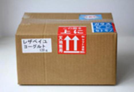 ヤオ・ナチュール (120gx24個)