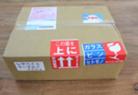 ヤオ・ナチュール (450gx12個)