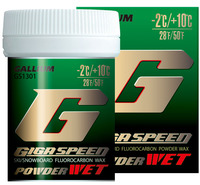 GIGA SPEED POWDER WET (30g)