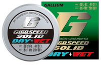 GIGA SPEED Solid DRY&WET (各5g)