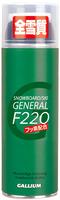 GENERAL・F220 (220ml)