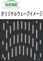スペシャルチューン(オリジナルウェーブストラクチャー)(SKIのみ)