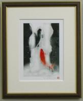 開運版画IPSP1KT 夫婦鯉滝昇り吉岡浩太郎