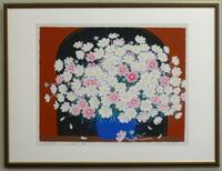 風水版画3323 家庭運 秋桜吉岡浩太郎