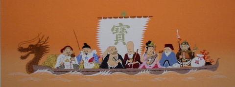 開運版画L601 七福神吉岡浩太郎