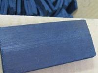 国産竹炭長さ10cm幅3cm15枚四国伊予