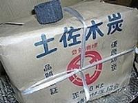 土佐国産木炭(黒炭)6kg