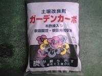 園芸用チップ(ガ-デンカ-ボ)10L