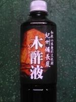 紀州木酢液500cc