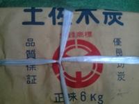 土佐木炭6kg3100円